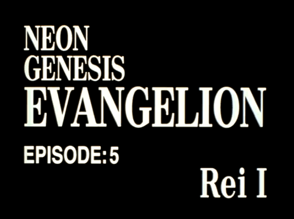 EVANGELION EPISODE 5