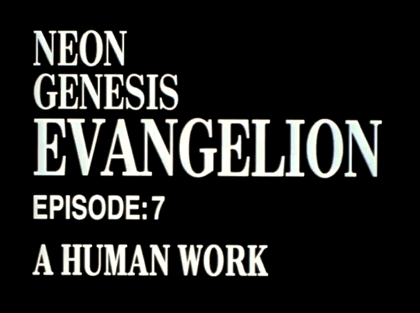 EVANGELION EPISODE 7