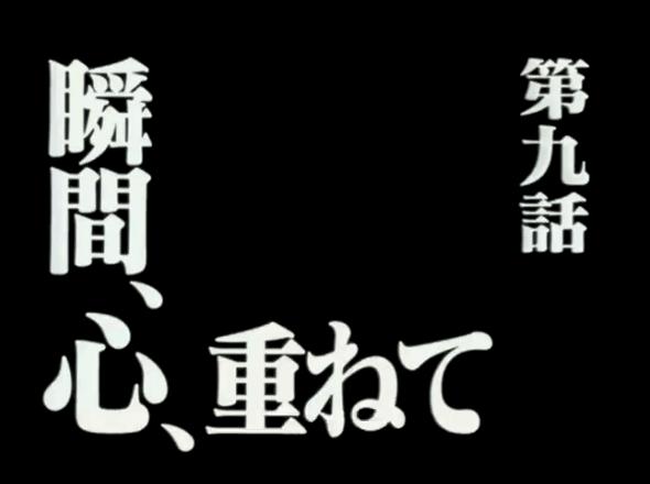 【2004年生まれ】小さな大女優芦田愛菜★164YouTube動画>4本 ->画像>109枚