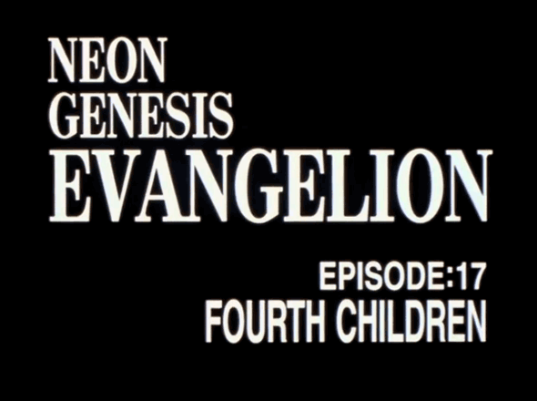 EVANGELION EPISODE 17