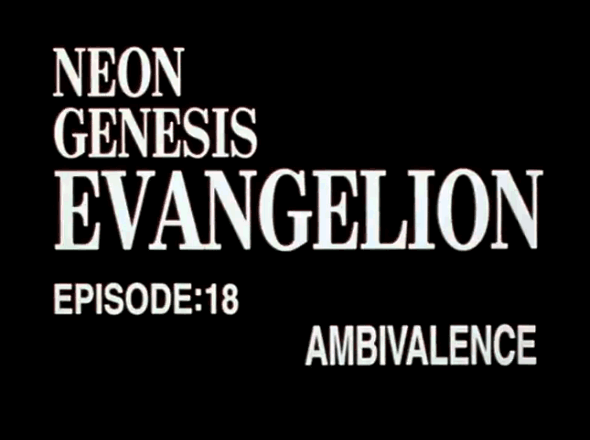 EVANGELION EPISODE 18
