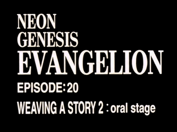EVANGELION EPISODE 20