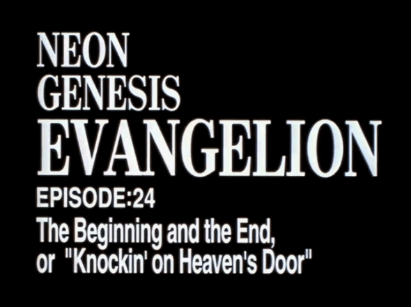 EVANGELION EPISODE 24